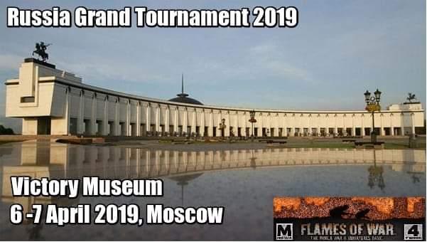 Russia Grand Tournament 2019